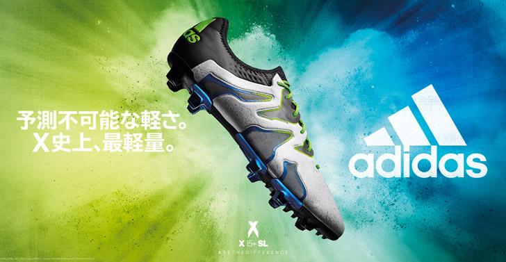 adidas-x-15-plus-skeleton-white-03