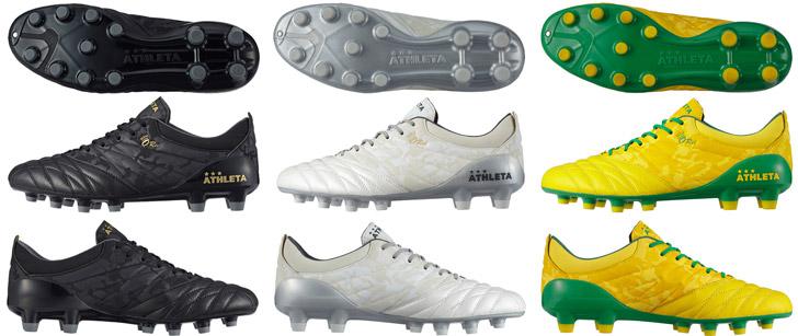 athleta-o-rei-futebol-t001-01