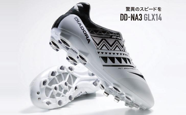 diadora-dd-na3-glx14-white-01