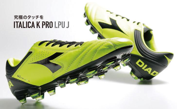 diadora-italica-k-pro-yellow-01
