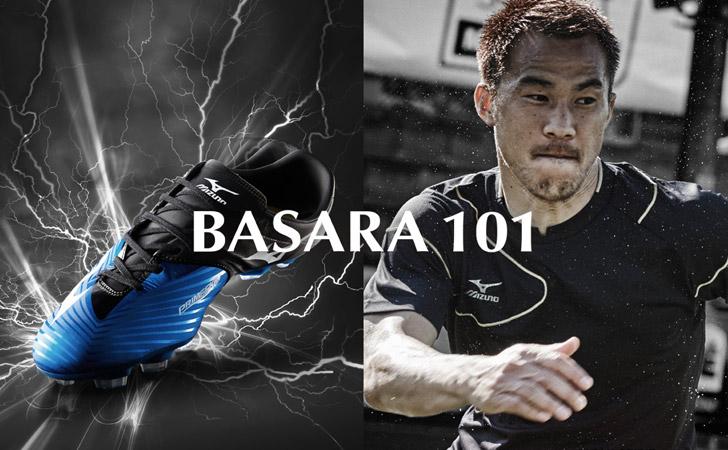 mizuno-basara-101-blue-black-01