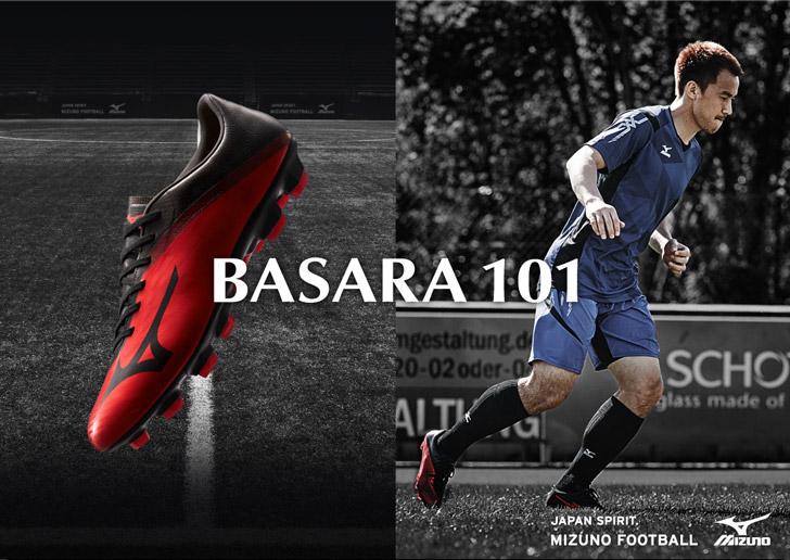 mizuno-basara-101-japan-red-black-01
