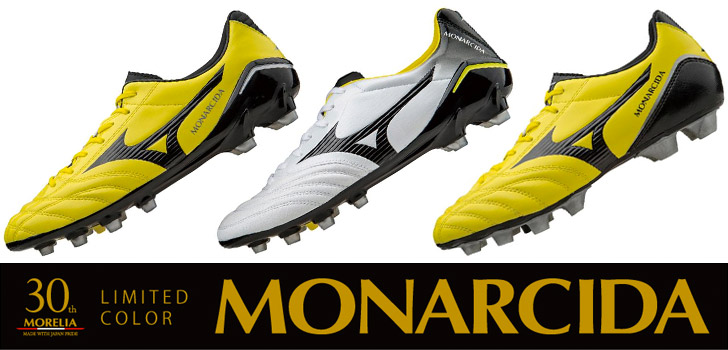 mizuno-monarcida-morelia30th
