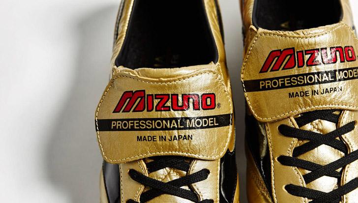 mizuno-morelia-2-gold-04