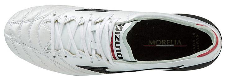 mizuno-morelia-neo-2-white-04