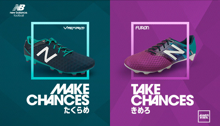 new-balance-visaro-furon-new-color-201510