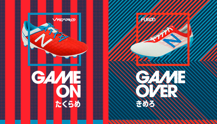 newbalance-visaro-and-furon-2016fw-new-colors-01