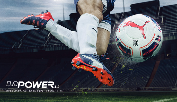 puma-evopower-1.2-spec-10